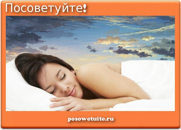 muzhchina-goliy-vo-sne